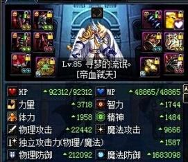 DNF玩家直播100盒子 丹青天空一发入魂
